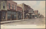 Main Street from the East, Boissevain, Man.